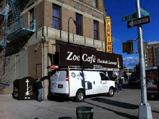 Zoe Cafe Hookah Lounge