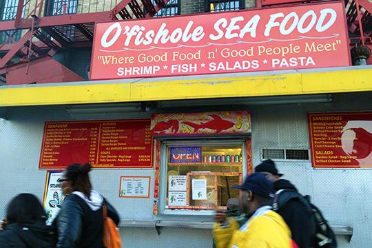 Harlem O'Fishole Seafood