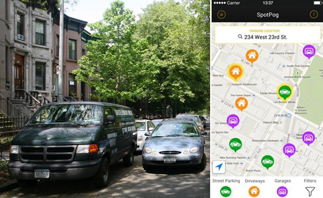 A Smarter Way To Park Launches In Brooklyn, FIRST! 1